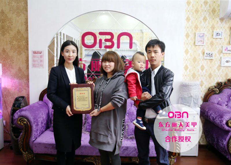 恭喜北京田女士成功签约东方丽人美甲加盟,共同打造一片女性创业乐园