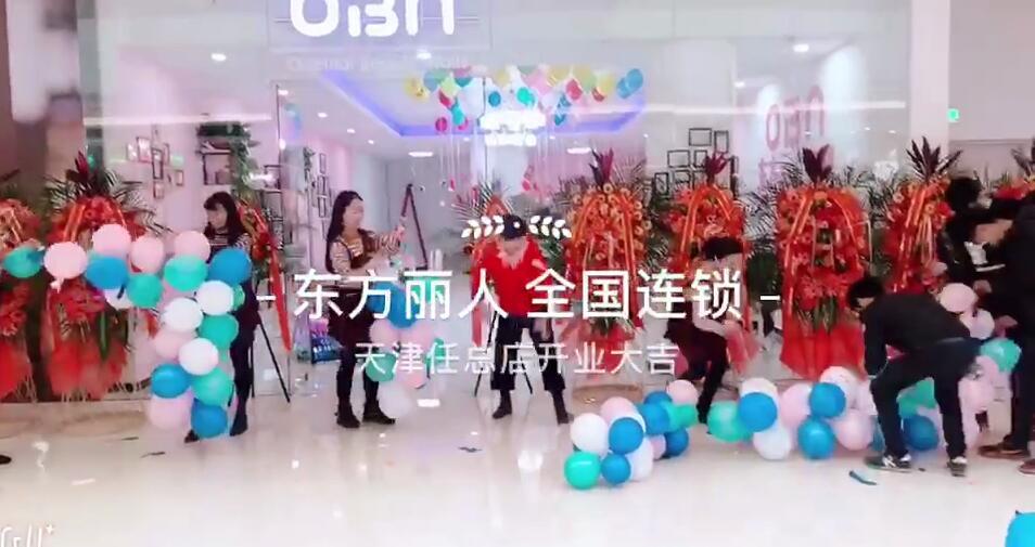 恭喜天津刘总夫妻俩加盟东方丽人美甲店!开业大吉!!!