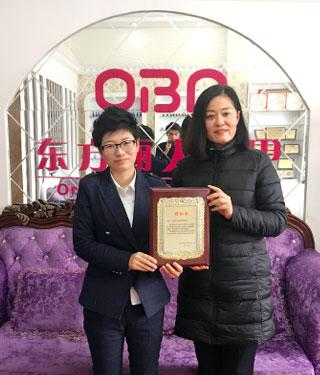 东方丽人美甲加盟_美甲店加盟1141